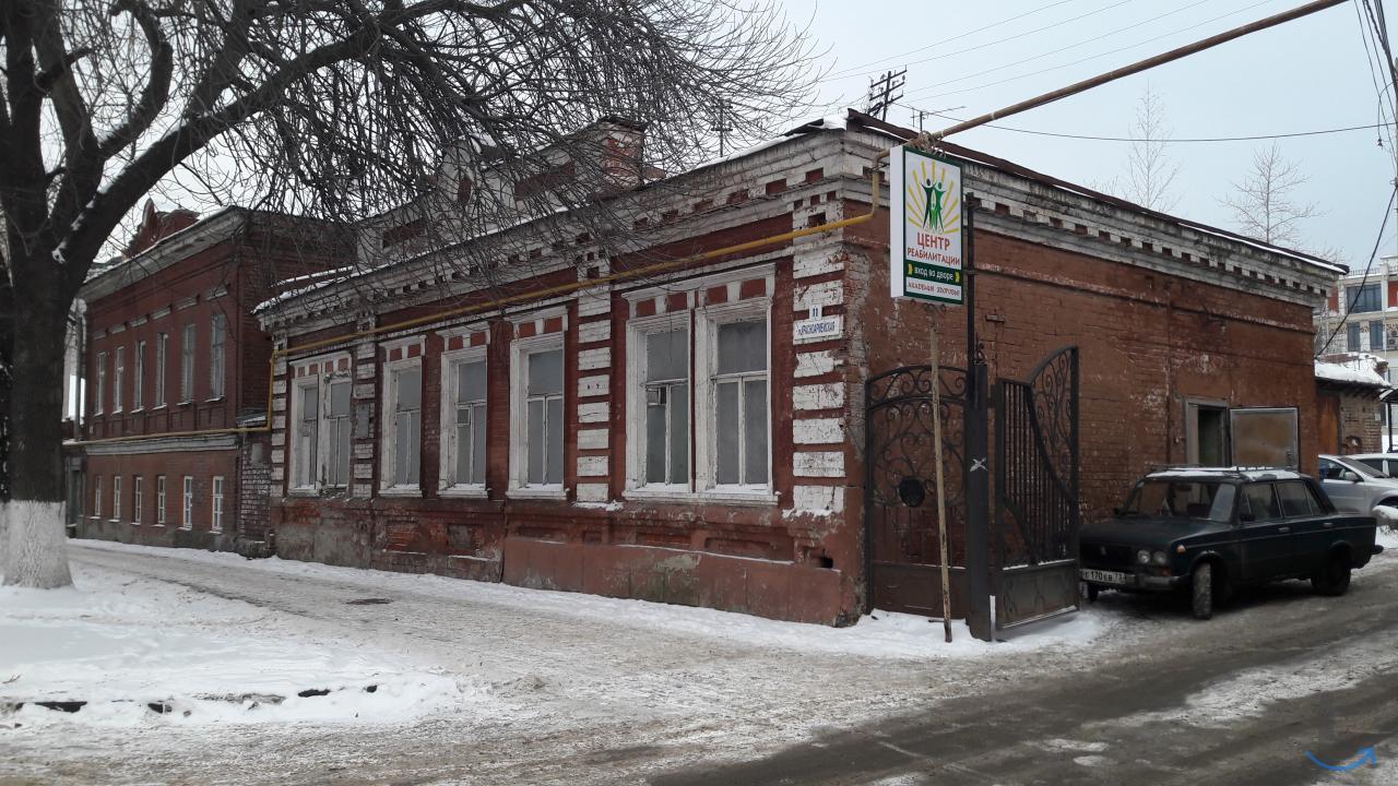ул.Красноармейская 11, здание 26...
