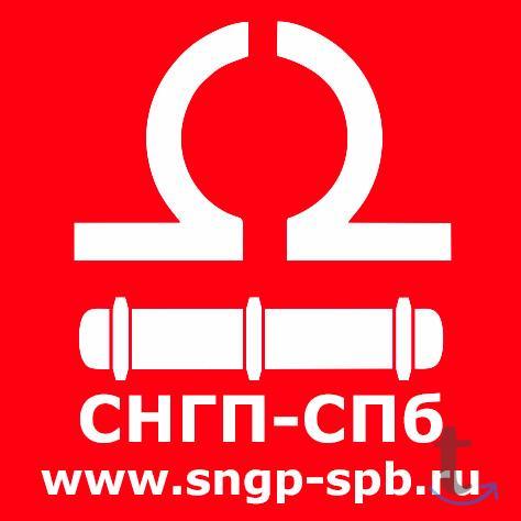 Флотореагент ОКСАЛЬ марка Т-66