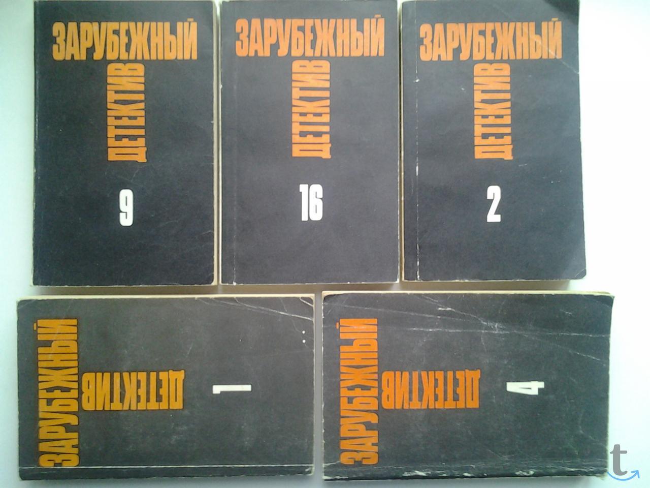 Криминальные мелодрамы, романы, ...