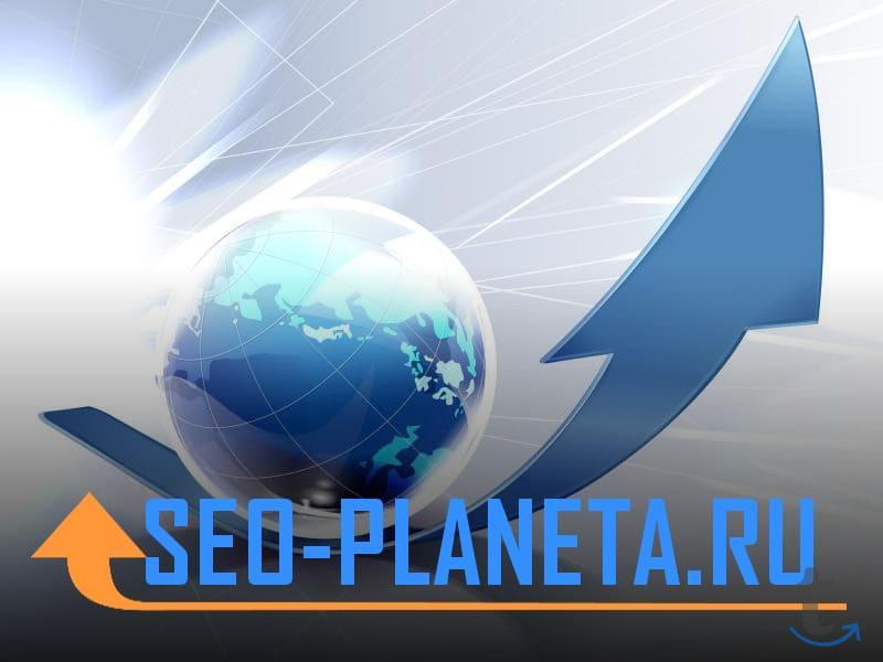 Продвижение сайтов (SEO), семант...