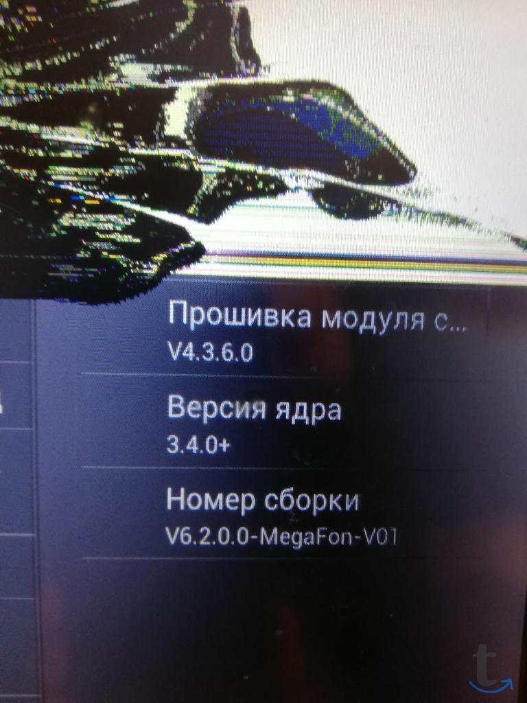 Плата и детали Megafon Login 2 М...