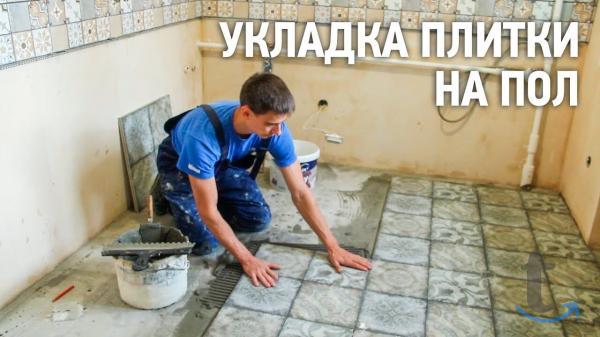Объявление: Услуги плиточни.. - Екатеринбург