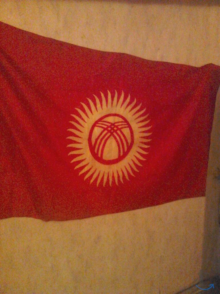 Флаг Кыргыстана