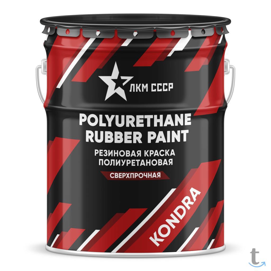 Резиновая краска полиуретановая ...