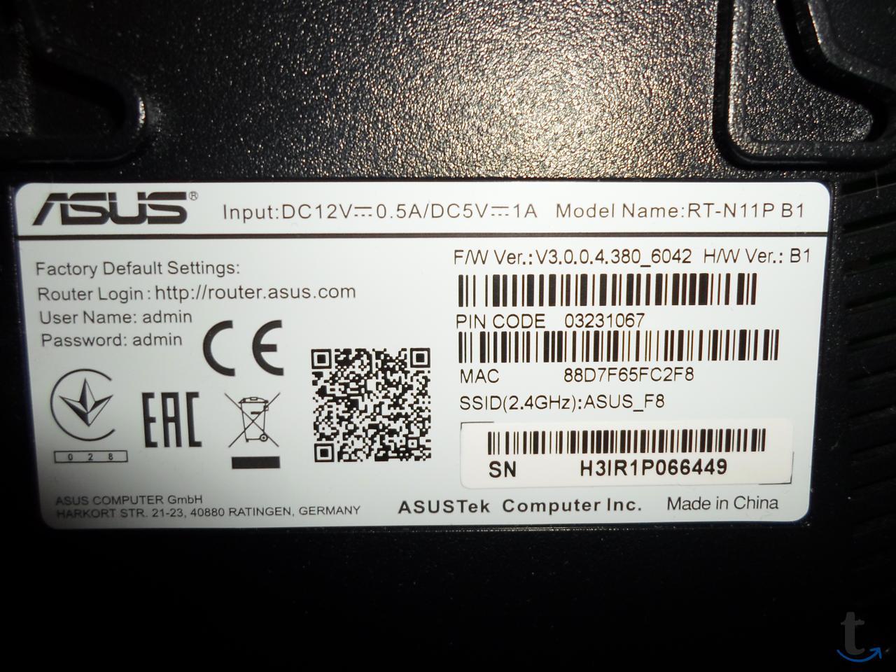 Роутер ASUS RT-N11P B1