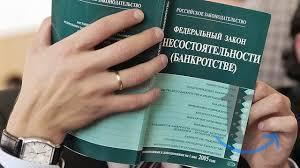 Обучение  арбитражных управляющих