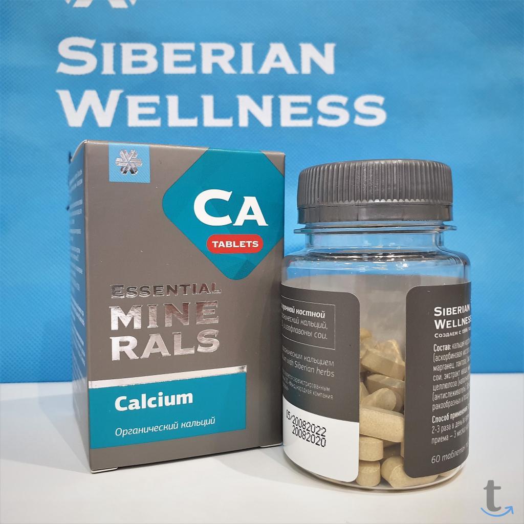 Органический кальций (таблетки) ...