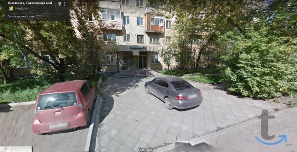 Центр Красноярска продается поме...