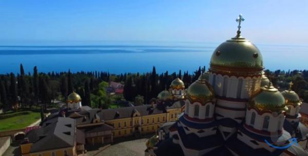 Экскурсия из Сочи в Абхазию Золо...