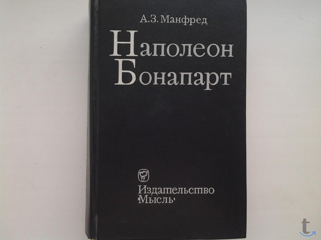 Исторические романы, повести, ра...