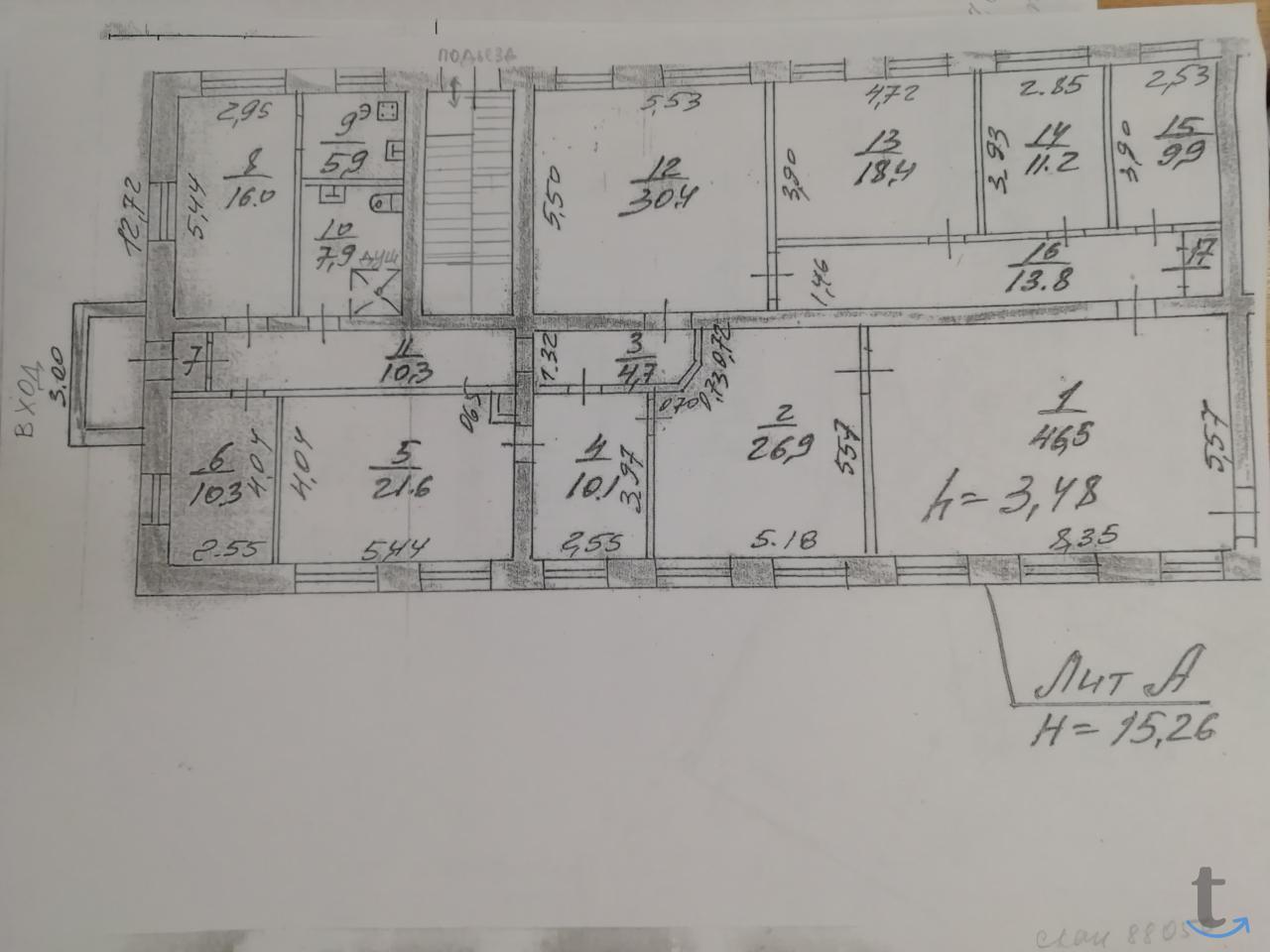 Продаю г.Ярославль, 8 комнатную квартиру 246 м кв