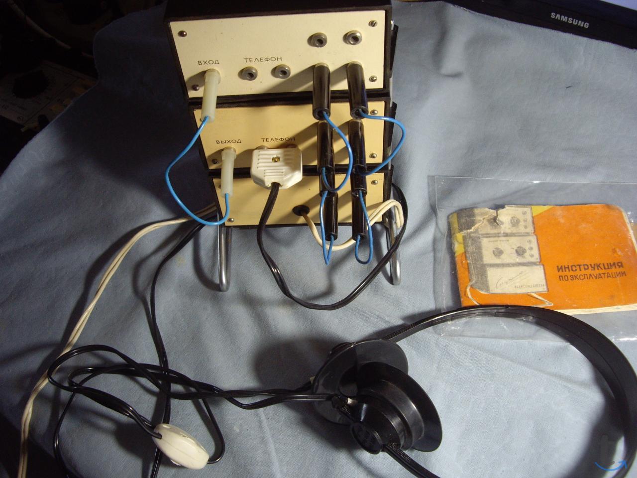 Комплект приборов Спутник радиол...
