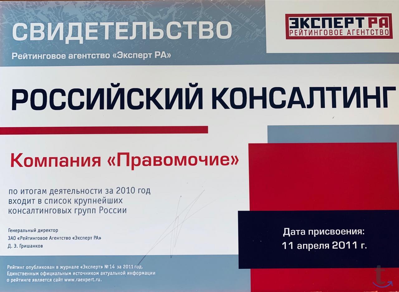 Регистрация ООО ИП ликвидация пе...