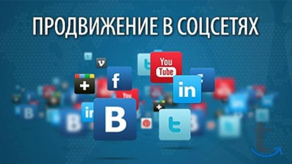 Объявление: Реклама в интер.. - Барнаул
