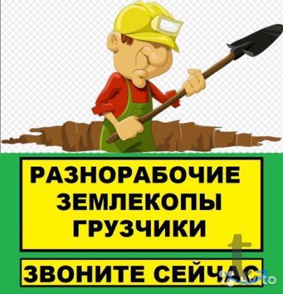 Земляные работы в Смоленске