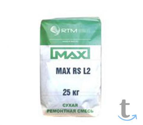 Смесь ремонтная литьевая  MAX RS...