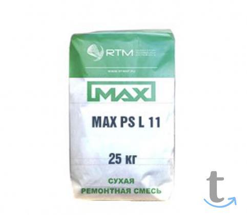 Смесь ремонтная MAX  RS L11 быст...