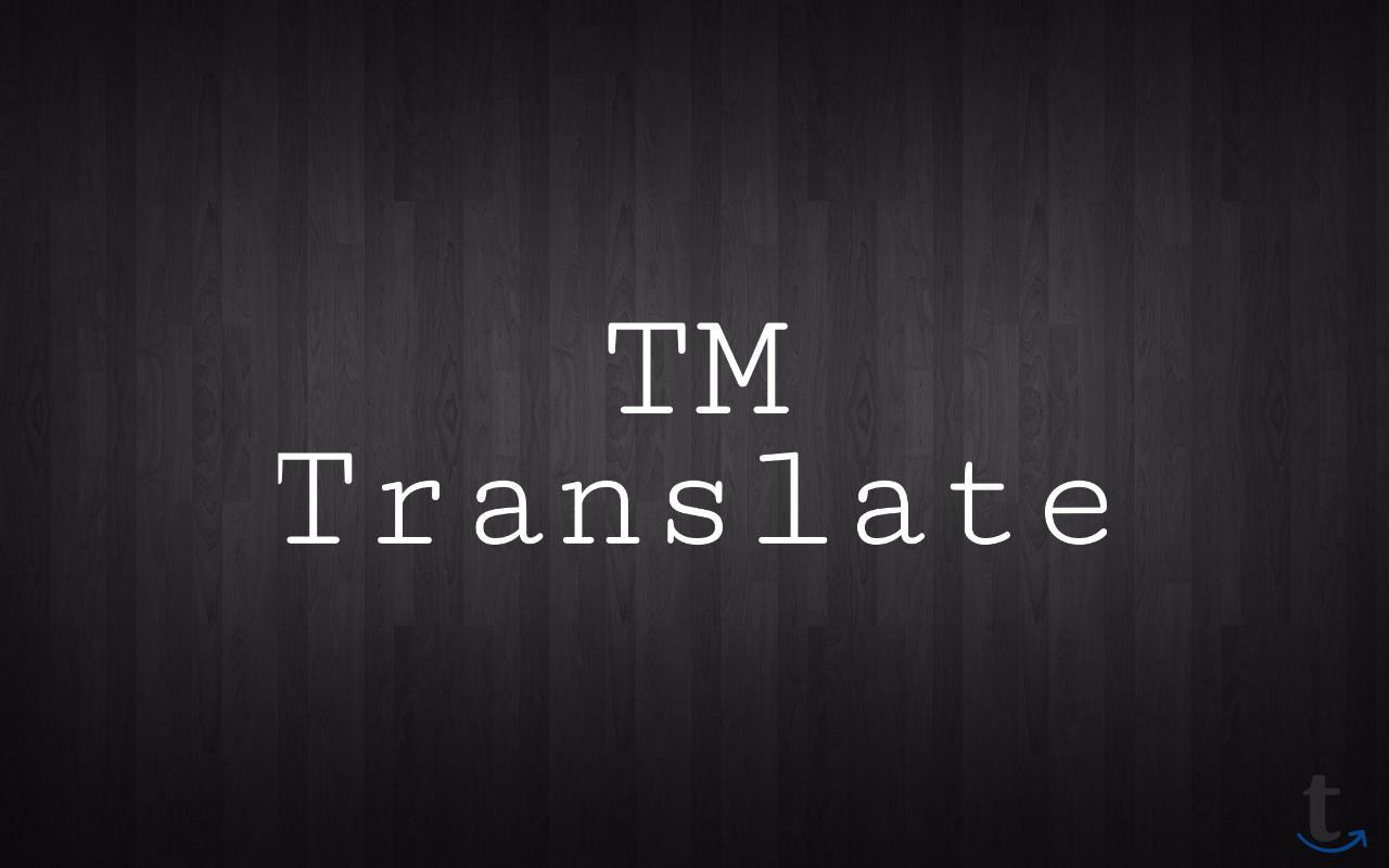Письменный и устный перевод (тех...