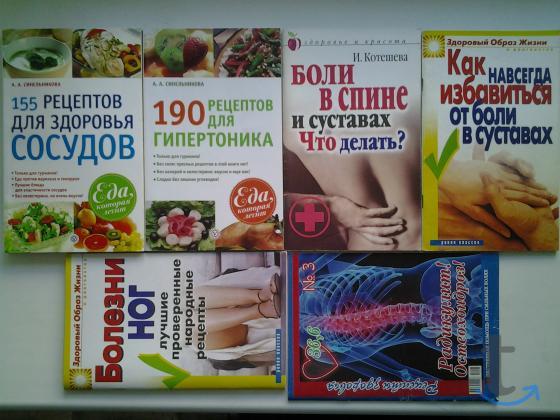 Лечение и питание при различных ...