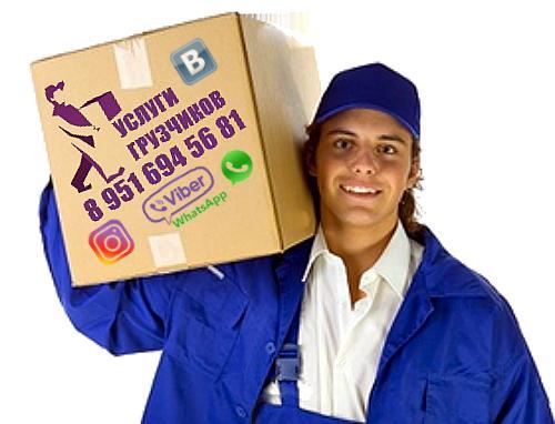 продавец на доске объявлений тикс