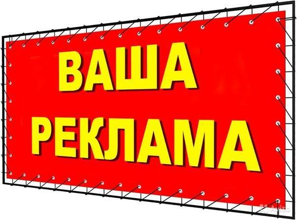 фото продавца на доске объявлений тикс