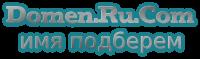 domen.ru.com