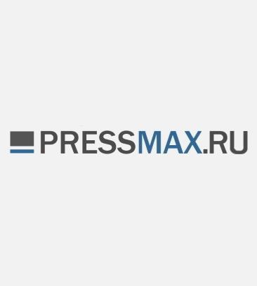 PRESSMAX.RU